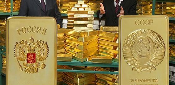 Москва и Пекинг форсирано купују злато - Сједињене Државе се забринуле 3