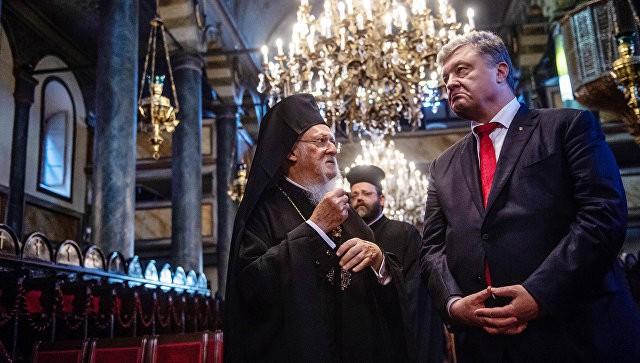 Православљу потребан нови центар за сарадњу уместо Цариградске патријаршије 2