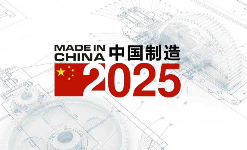 Трамп запретио Кини заоштравањем трговинског рата које може заљуљати светску економију 3