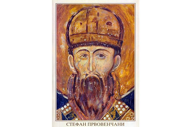 РТС по ко зна који пут пласира стари историјски фалсификат да је Стефан Првовенчани круну добио од папе
