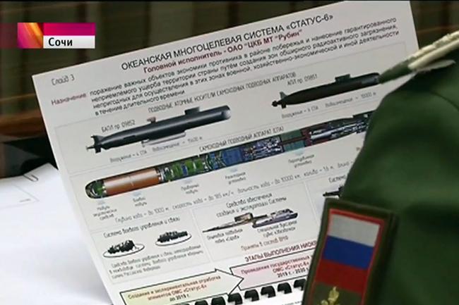 Русија прави оружје које може разорити све поморске базе америчке Источне обале