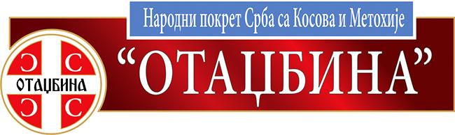 """""""Отаџбина"""": Вучићевом позиву на унутарсрпски дијалог о КиМ нећемо се одазвати"""