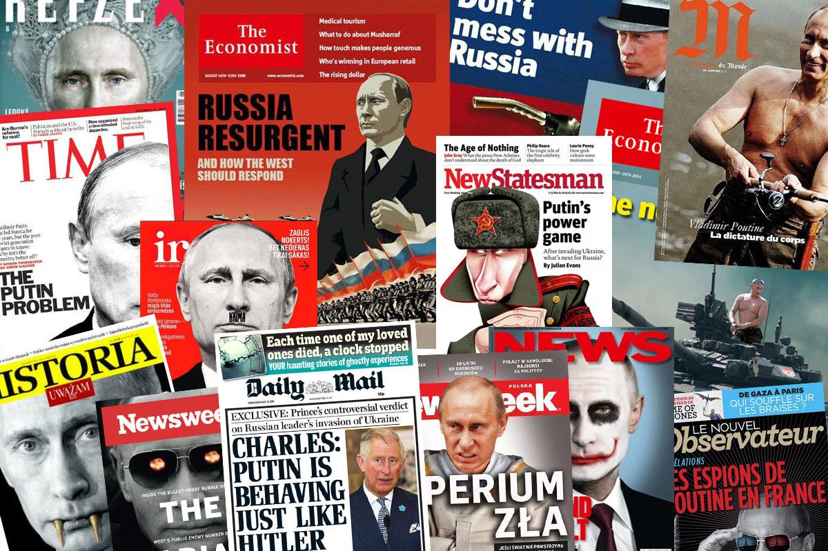 Image result for русофобија