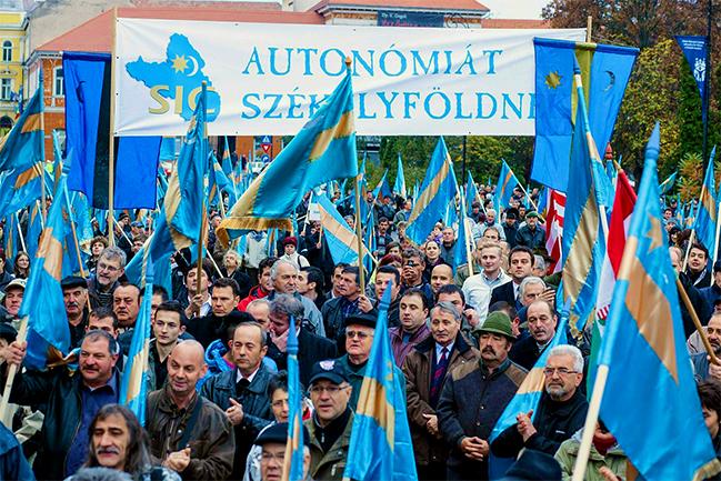 """Румунски Мађари траже територијалну аутономију """"у историјским границама"""""""
