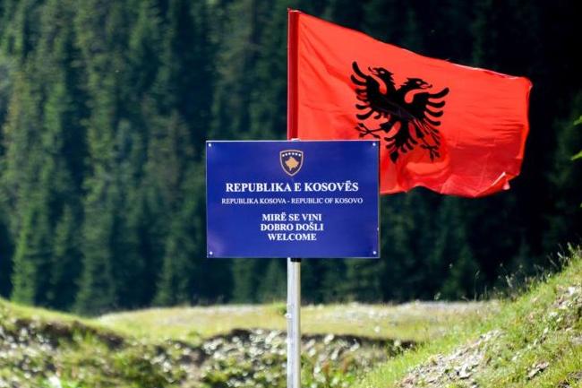 """""""Видовдански позив"""": Србија ни на који начин не сме учествовати у стварању Велике Албаније 2"""