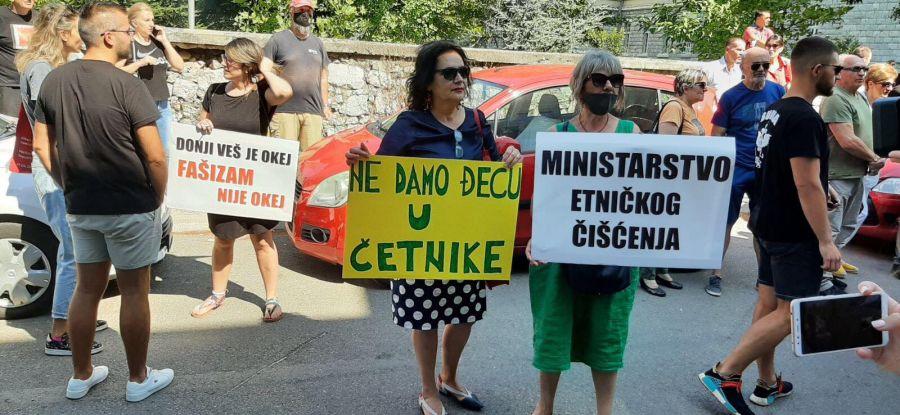 """Ово је изгледа у Црној Гори претекло од времена """"Истраге потируца"""""""