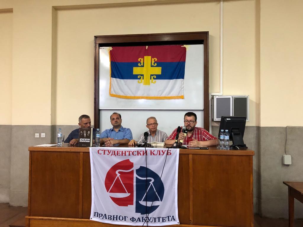 Милов режим или ће се вратити српском духу, или даље ићи ка Старчевићу и Павелићу 4