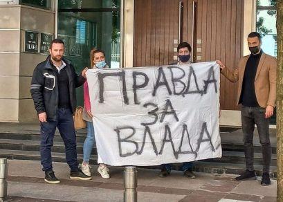 Шта вас бре у ЦГ заболе кавабастер за Сребреницу!? Као немате паметнија посла, шта ли?