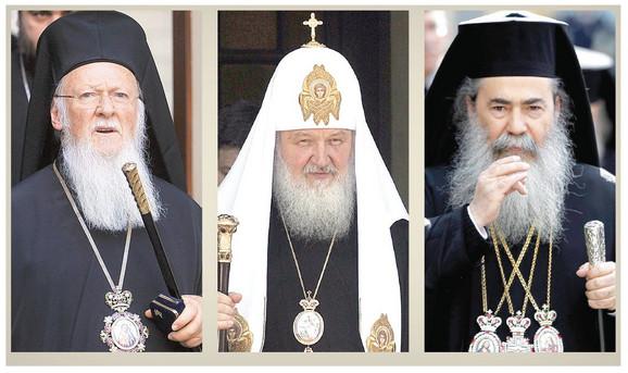 У Аману почиње Свеправославно саветовање – о расколу поводом Украјине и Вартоломејевом папизму