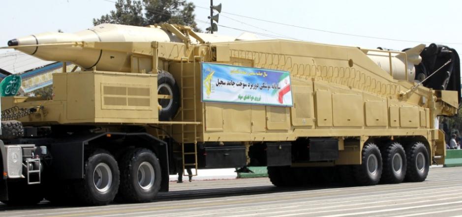 Техеран показао усавршену балистичку ракету, Рохани позвао Запад да напусти Персијски залив 2