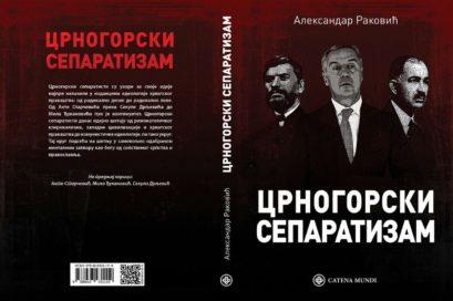 Милов режим или ће се вратити српском духу, или даље ићи ка Старчевићу и Павелићу 2